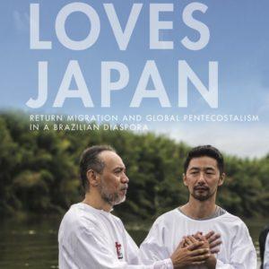 Jesus Loves Japan book cover by Suma Ikeuchi