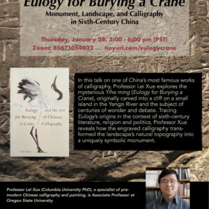 """Flyer for """"Eulogy for Burying a Crane: Monument, Landscape, and Calligraphy in Sixth Century China"""" featuring Professor Lei Xue on 1/28 from 5-6PM"""