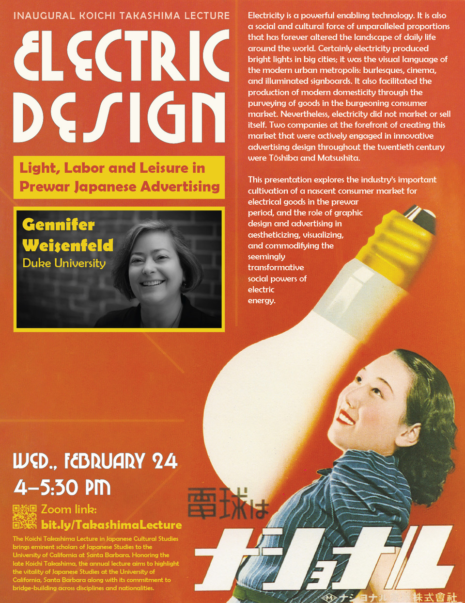 """Flyer for """"Electric Design: Light, Labor, and Leisure in Prewar Japanese Advertising"""" featuring Gennifer Weisenfeld from Duke University on 2/24 at 4-5:30Pm"""