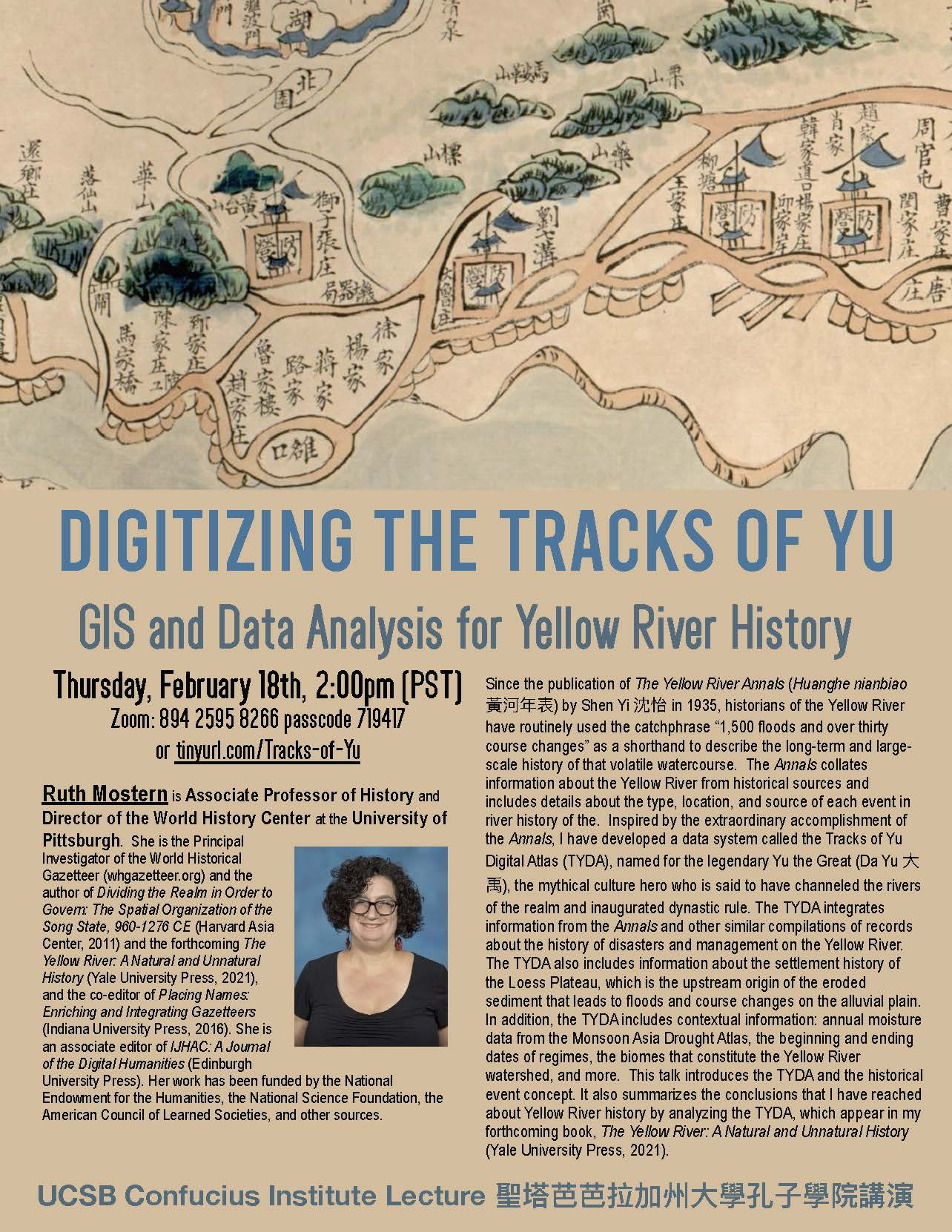 """Poster for lecture, """"Digitizing the Tracks of Yu"""" by Dr. Ruth Mostern"""