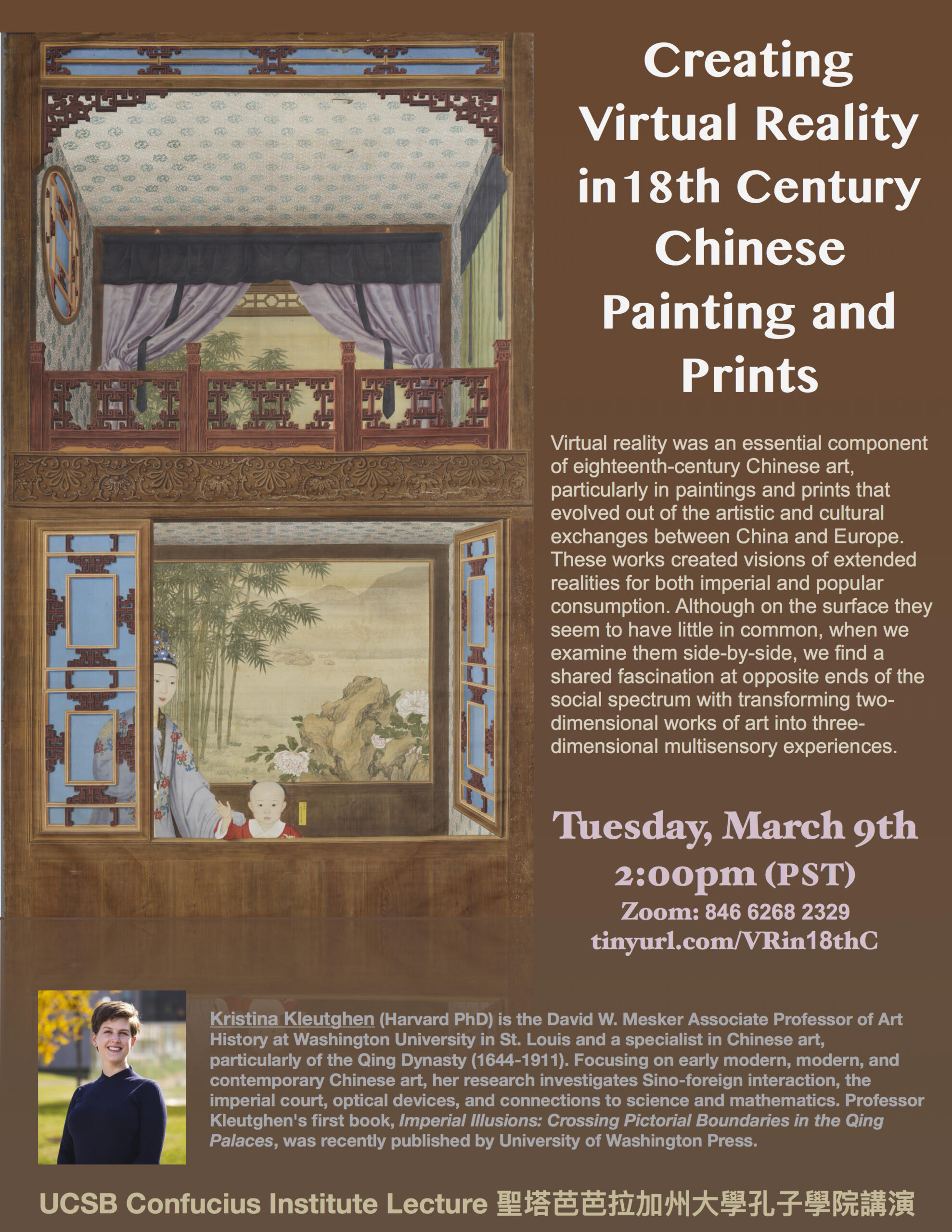 """Flyer for Zoom talk """"Creating Virtual Reality in 18th Century in 18th Century Chinese Painting and Prints"""" by Kristina Kleutghen on 3/9 at 2PM"""