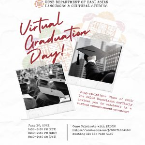 Virtual Graduation Schedule for UCSB EACS Department