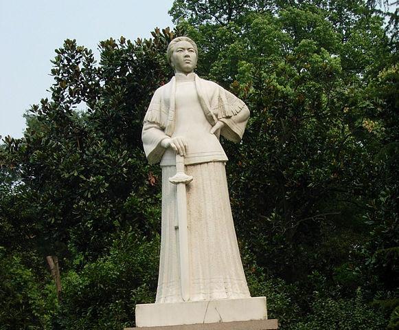Qiujin