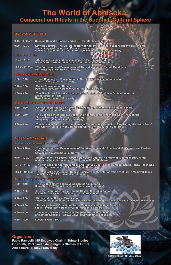 Conference Schedule Flyer