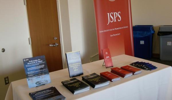 JSPS Stand