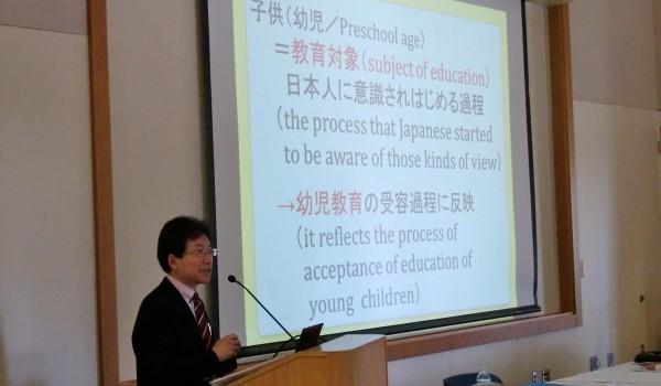 Speaker giving presentation