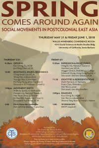 Spring Comes Around Again: Social Movements in Postcolonial East Asia @ Wallis Annenberg Conference Room  | Isla Vista | California | United States