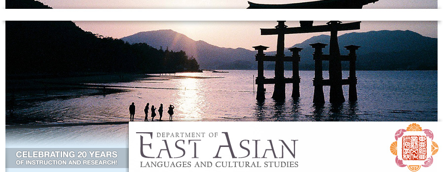 download east asian languages
