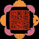 Japanese Logo Variant