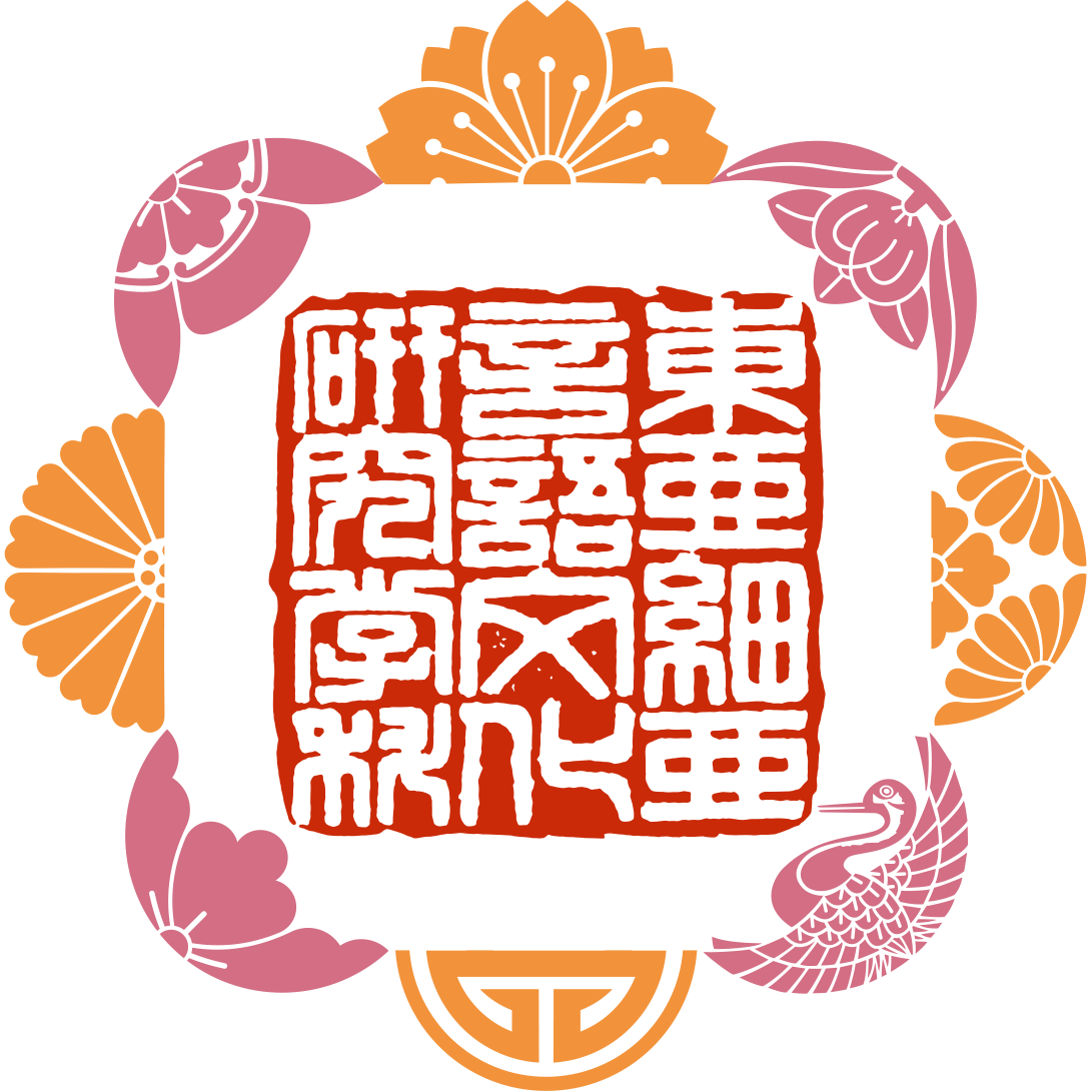 New logo for the Department of East Asian Languages and