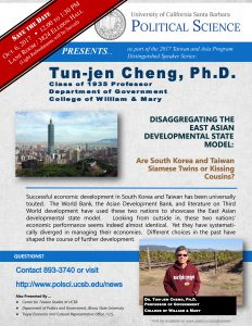 """DISAGGREGATING THE EAST ASIAN DEVELOPMENTAL STATE MODEL: Are South Korea and Taiwan Siamese Twins or Kissing Cousins?"" @ Lane Room / 3824 Ellison Hall 