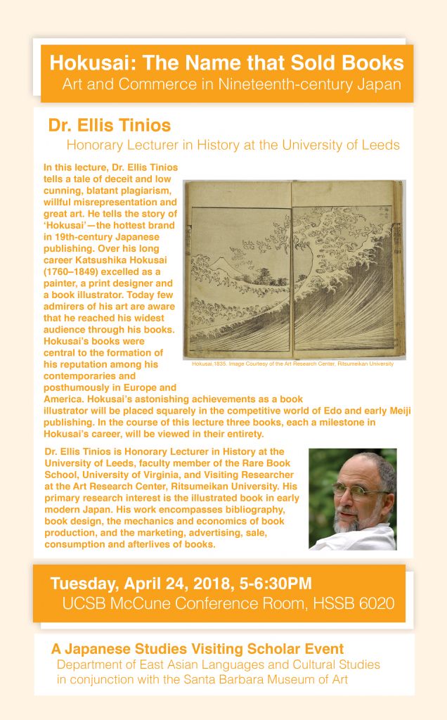 """Hokusai: The Name that Sold Books, Art and Commerce in Nineteenth-century Japan"" - Public Lecture, UCSB @ McCune Conference Room, HSSB 6020 