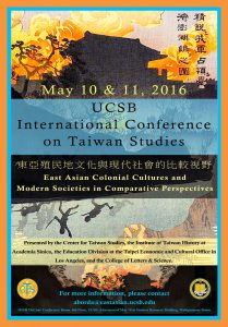 Int_Conf_on_Taiwan_Studies_Final