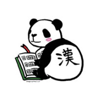 Kanchan_image
