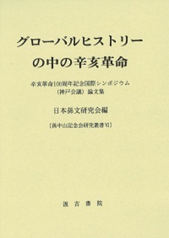 Japanese Book Cover