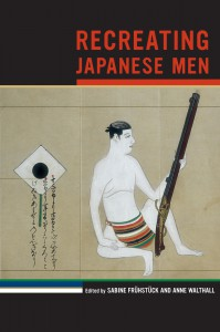 Recreating_Japanese_men