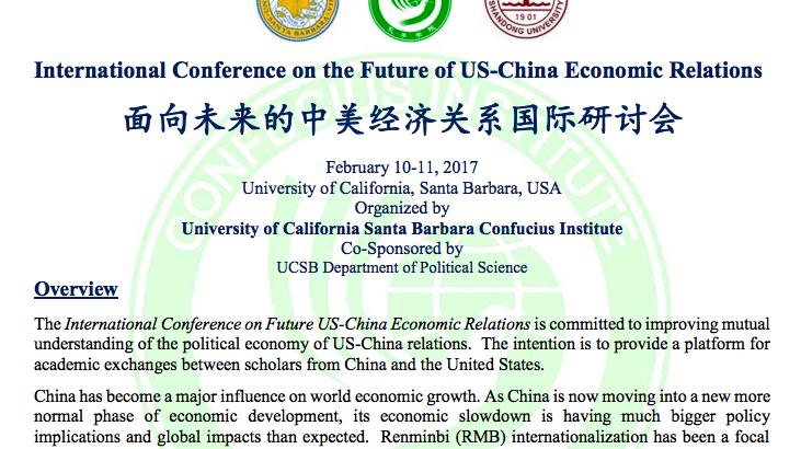 us and china economic relationship