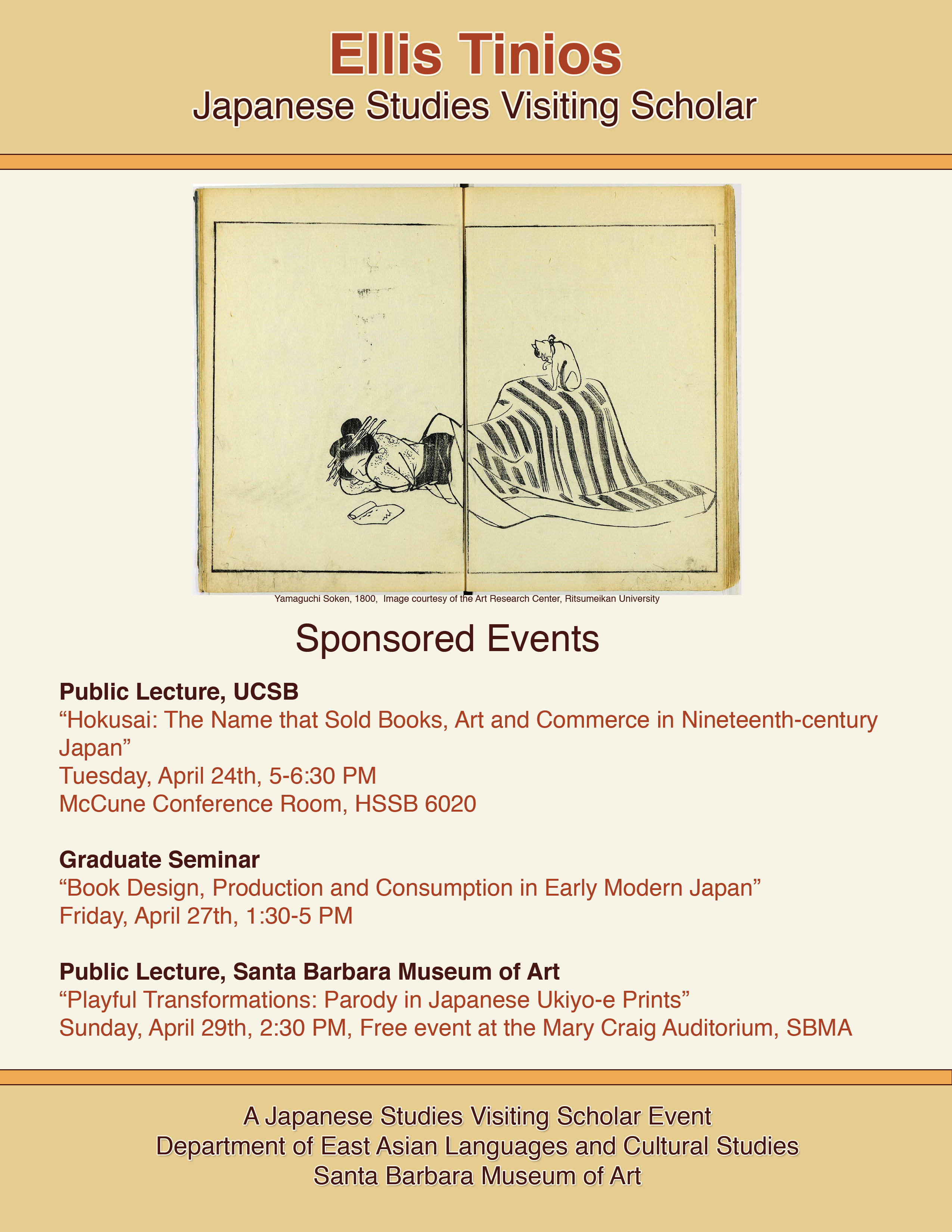 Event flyer for Ellis Tinios lectures.