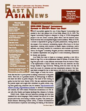EALCS Newsletter - Issue 2 (Thumb)