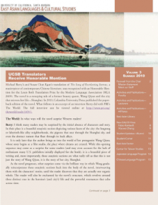 EALCS Newsletter - Issue 3 (Thumb)