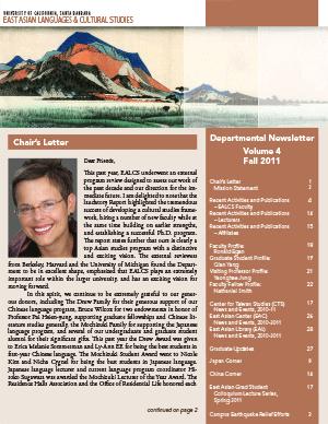 EALCS Newsletter - Issue 4 (Thumb)
