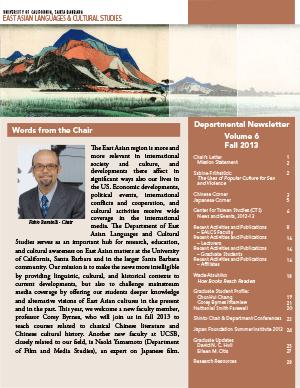 EALCS Newsletter - Issue 6 (thumb)