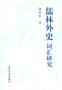 yu_book1